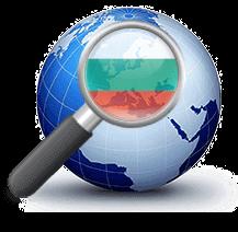 Είσπραξη απαιτήσεων Βουλγαρία