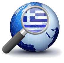 Debt Collection Greece