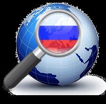 Windykacja w Rosji